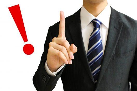 切り株を枯らす方法を解説|放置はNG!枯らしたら抜根しよう!