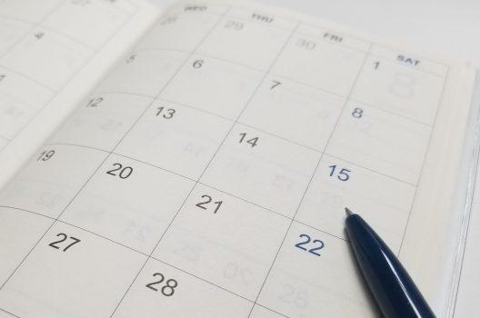 伐採専用カレンダーとは